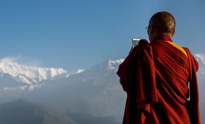Dalai Lama app UCSF