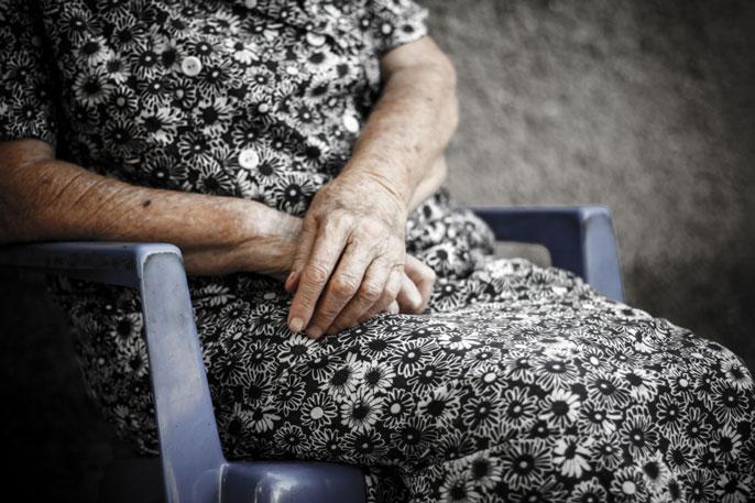 UCSF dementia depression