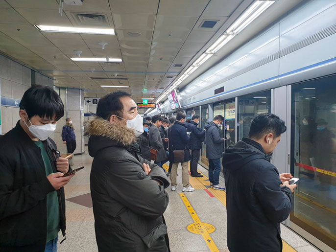 South Korean station